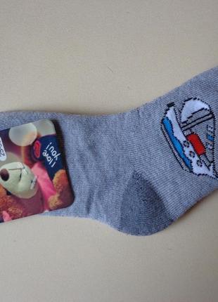 Термо носки, шкарпетки на хлопчика, розмір 25-30