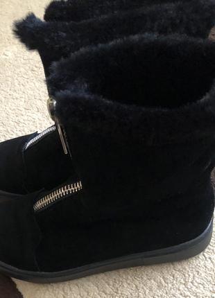 Зимние спортивные замшевые ботинки на меху