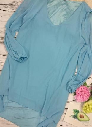 Шикарнейшая блуза с разрезами на рукавах 14-16