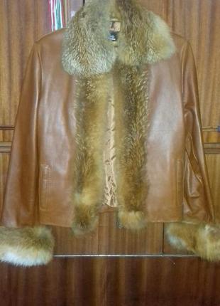 Кожанная куртка с мехом лисы.