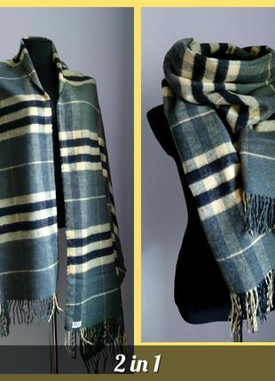 2в1 шарф + палантин 2 метра теплый мягкий осень зима + расцветки!
