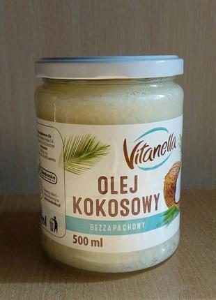 Кокосовое масло vitanella 500г