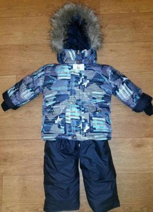 Зимний очень теплый костюм термокостюм на рост 98-104