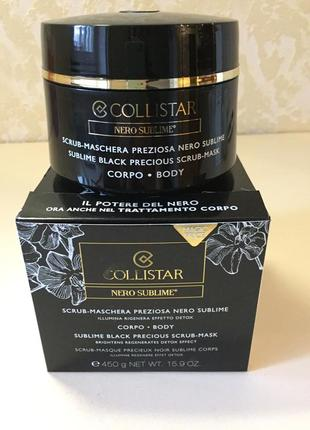 Collistar sublime black precious scrub-mask body скраб-маска для тела
