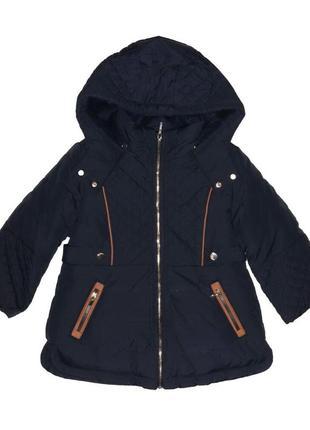 Новая зимняя синяя куртка на флисовой подкладке для девочки, mayoral, 1733