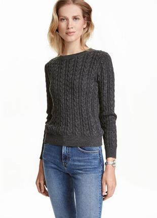 Серый свитер в косы h&m