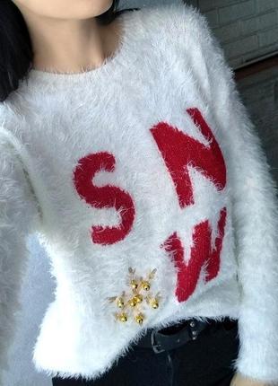Новогодний пушистый свитер травка
