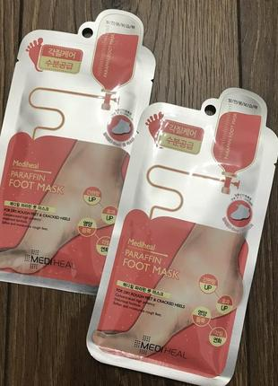 Маска для ног mediheal paraffin foot mask