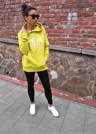 Женское худи amisu желтого цвета