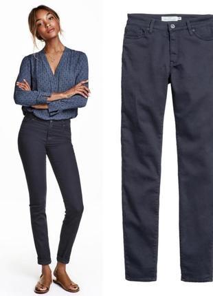 Темно синие щауденные стречевые штаны h&m 40.m-l