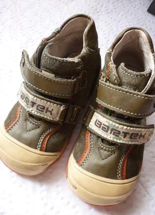 Кожаная детская обувь - бренд  bartek