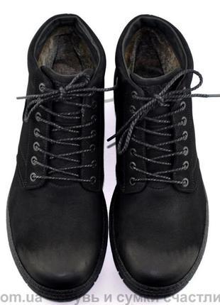 Акция 1+1=3 стильные мужские натуральные ботинки зима 41 42 44
