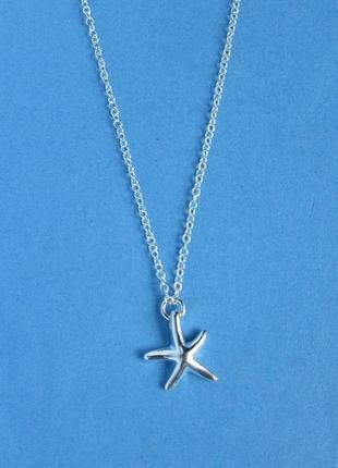 Подвеска в серебре 925 - кулон на цепи звезда, новый! арт.2216
