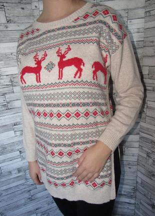 Стильный шерстяной свитер fatface