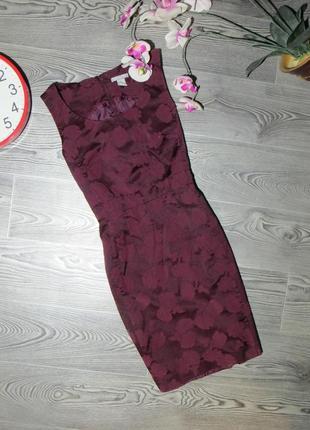 Элегантное платье  от  h&m.