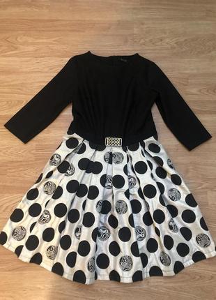 Класичне плаття