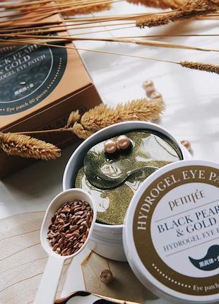 Petitfee - знаменитые патчи под глаза черный жемчуг + золото (black pearl & gold), 60 шт