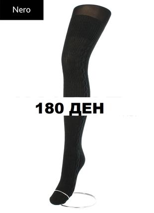 Колготки теплі 180 ден колготы теплые / розмір 2