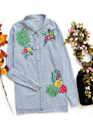 Полосатая рубашка с вышивкой