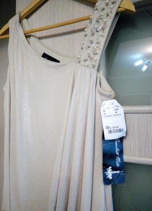 Облегающее платье , цвета беж р. 38