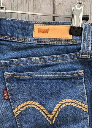 Стильные зауженные джинсы слим скинни узкие джинсы5