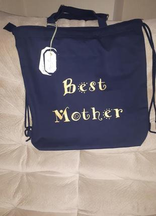 Тканевая сумка-рюкзак