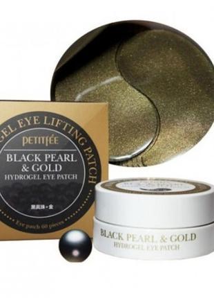 Гидрогелевыепатчи с золотом и черным жемчугом petitfee black pearl & gold eye patch