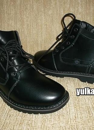 Зимние теплые ботинки рр. 36-41