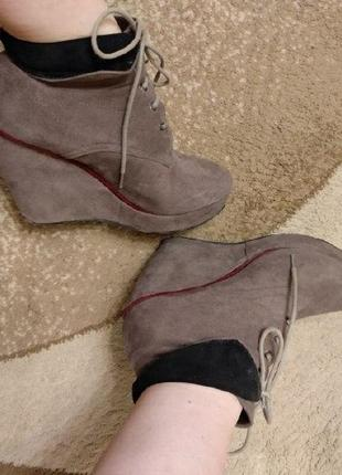 Ботильйоны туфли осень