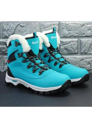 Зимние ботинки baas, 3 цвета, р-р 37-41
