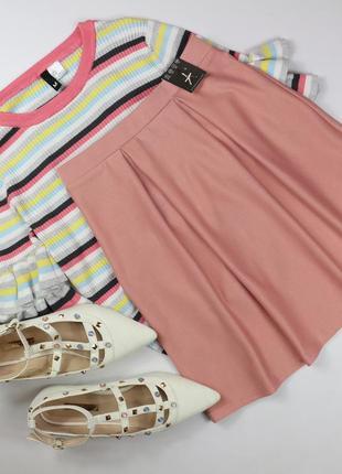 Новая юбка клеш на резинке нежного цвета