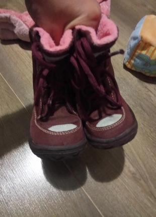 Ботинки gore-tex2
