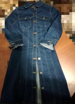 Джинс.приталенное платье
