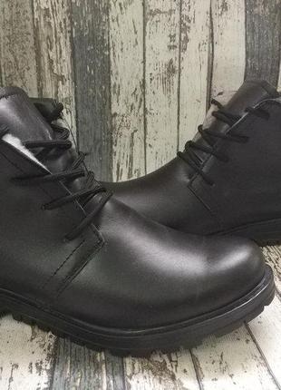 Ботинки зима кожа