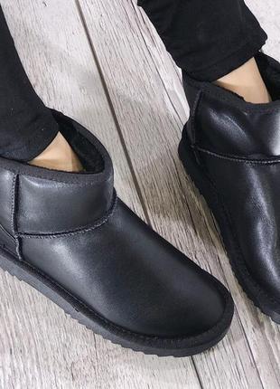 Черные короткие кожаные угги. 36.39.40.41. наложка