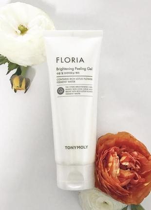Ферментированный пилинг-скатка tony moly floria brightening peeling gel