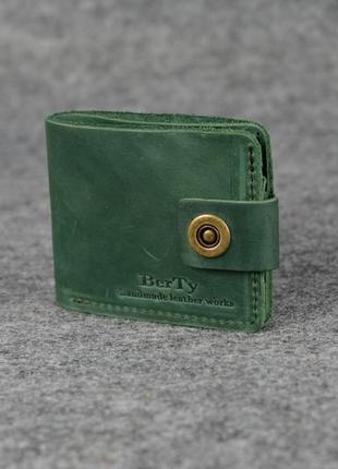 Кожа. ручная работа. кожаный зеленый кошелек, портмоне с отделом для мелочи
