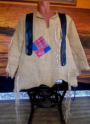 Рубашка маскарадная из мешковины для костюма пугала