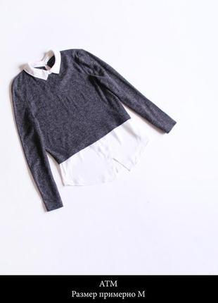 Тёплый свитерок с блузой
