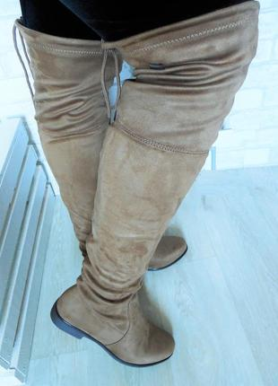 Бежевые замшевые ботфорты чулки низкий ход. 23.5 см. распродажа.