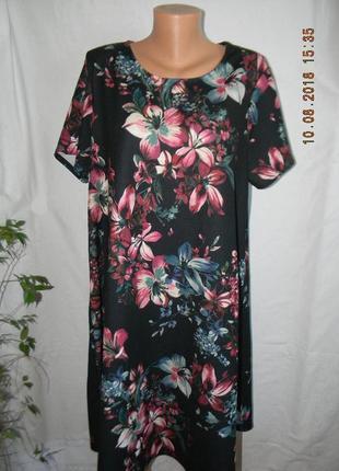 Новое платье очень большого размера yours