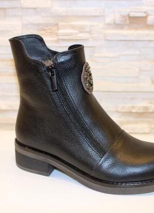Ботинки зимние женские черные на молнии натуральная кожа код с717