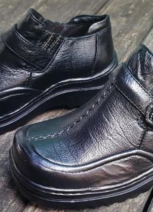 ... Туфлі дитячі мешти sanhao 30  кнр  20 см (детские)4 ... 1a30d9d6c3786