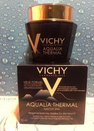 Ночной крем-гель для глубокого увлажнения кожи лица vichy aqualia thermal night spa 75 мл