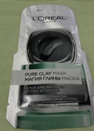 Маска l'oréal магия глины с натуральной глиной и эвкалиптом