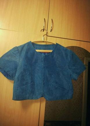 Тренд сезона.кожаная куртка с коротким рукавом цвета электрик