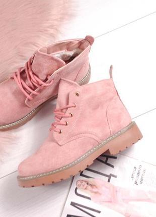 Пудровые ботинки
