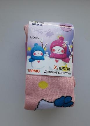 Детские махровые термо колготки на девочку хорошего качества 104-116 hello kitty