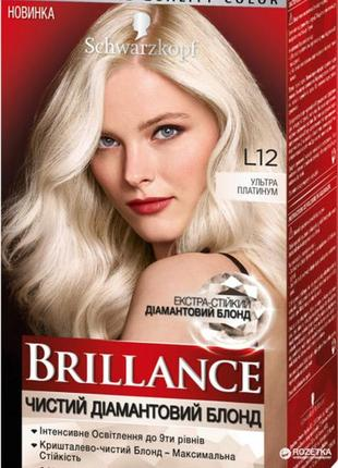 Краска для волос schwarzkopf brillance l12 (ультра платинум)