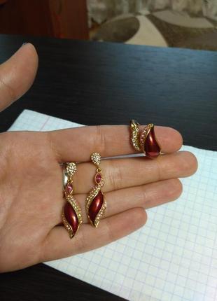 Шикарный набор серьги кольцо